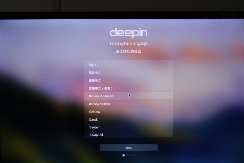 Análise da Distribuição Linux Deepin 15.4